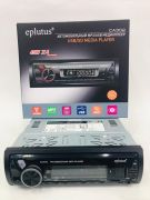 CA302 Eplutus Магнитола+Bluetooth+USB/SD+AUX+Радио 45Wx4