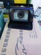 Камера заднего вида для грузовых авто