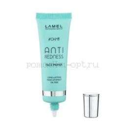 Праймер для обличчя Lamel Professional Oh My Face Anti-Redness Primer 402, 30 мл
