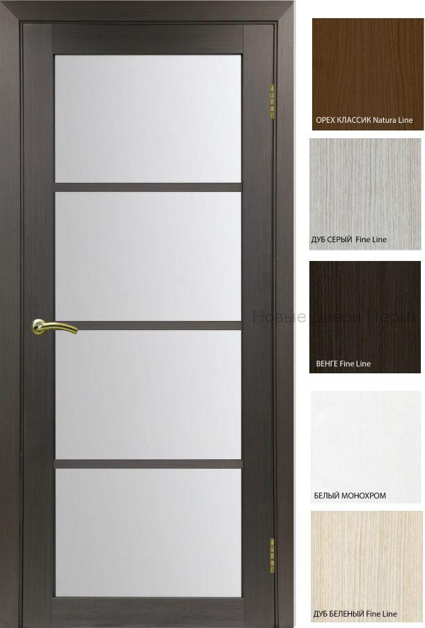 """""""Турин 540"""" Межкомнатная дверь со стеклом японский стиль"""
