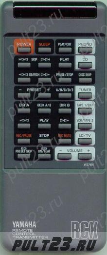 YAMAHA VK37990, RX-750