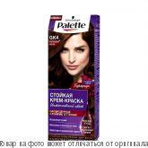 Palette.Крем-краска д/волос GK4 (5-57) Благородный каштан 50мл., шт