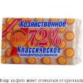 """АИСТ.Хозяйственное мыло 72% """"Классическое"""" 150г (в обертке), шт"""