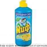 """МИФ.Средство для мытья посуды """"Лимонная Свежесть"""" 500мл, шт"""
