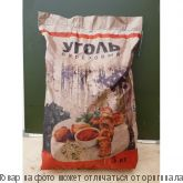 Уголь древесный березовый 5кг (пакет), шт