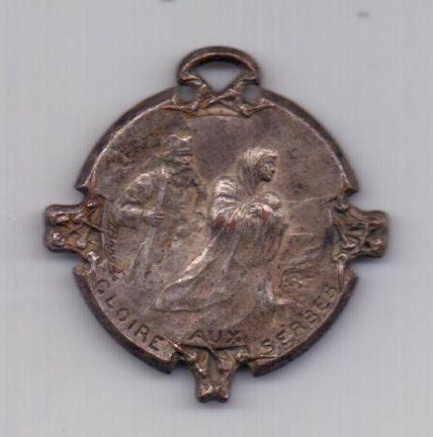 медаль 1916 года Сербия