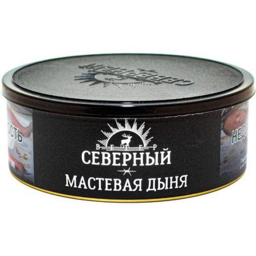 Табак Северный - Мастёвая дыня