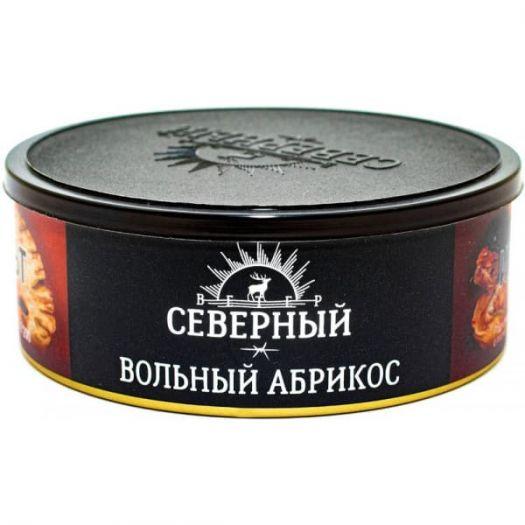 Табак Северный - Вольный Абрикос