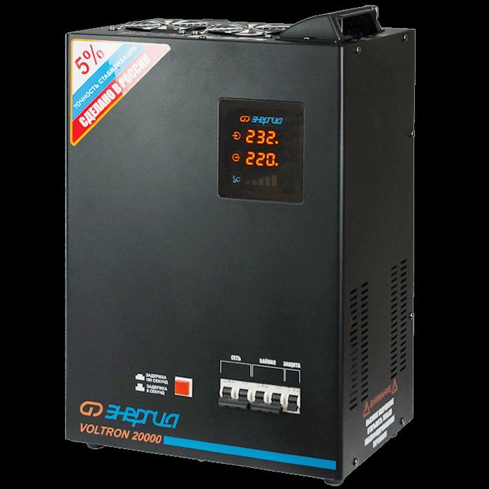 Стабилизатор Энергия Voltron-20000 (5%)