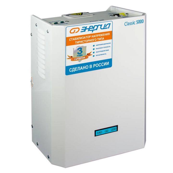 Стабилизатор Энергия Classic 5000