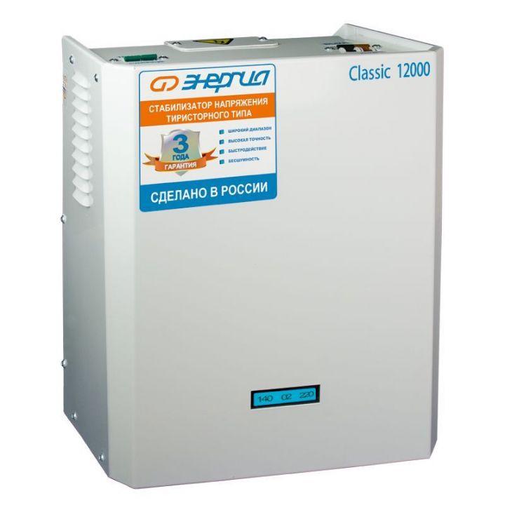 Стабилизатор Энергия Classic 12000
