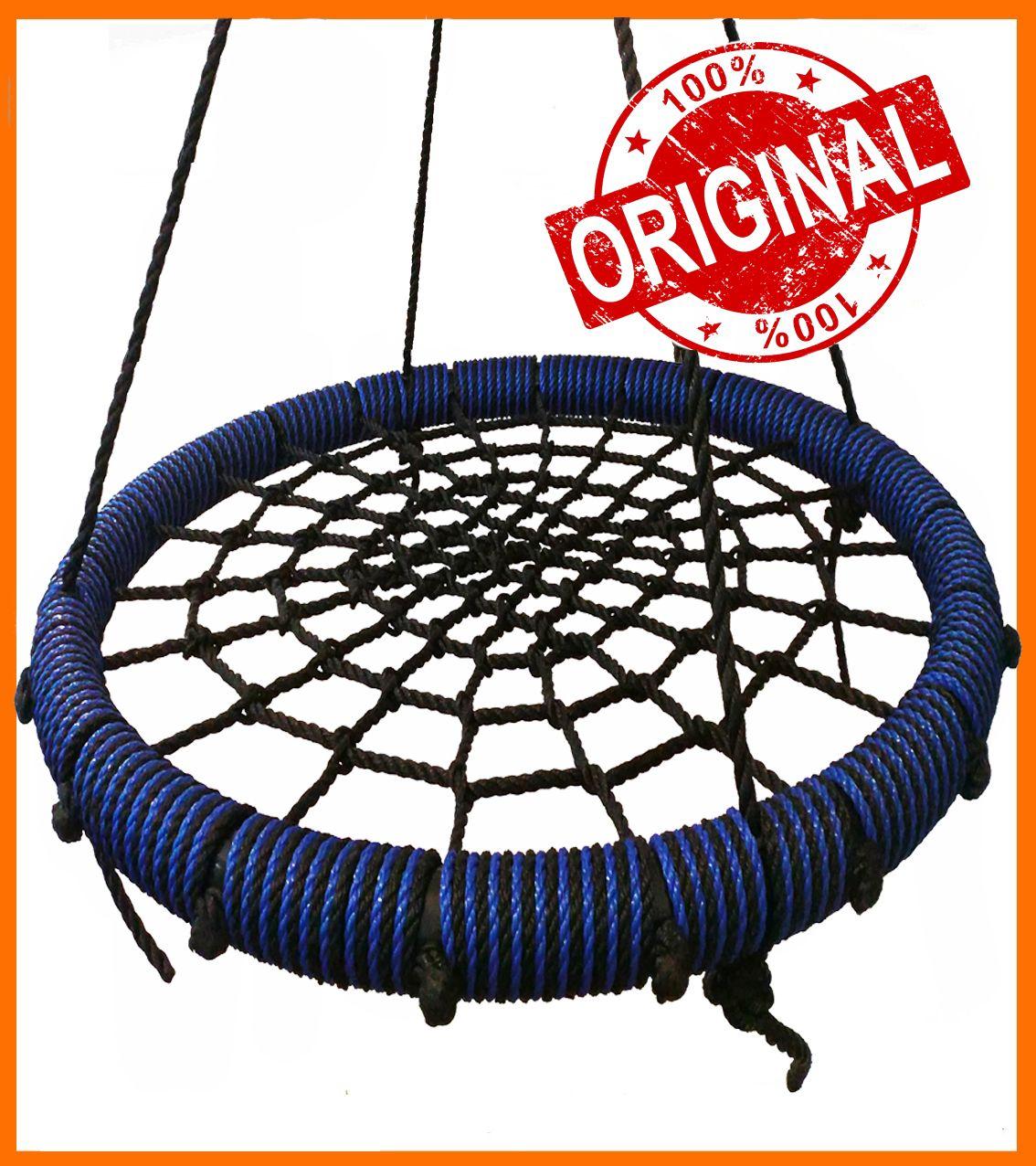 Подвесные качели паутинка диаметром 100 см KIDGARDEN