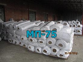 МП-75 Без обкладки ГОСТ 21880-2011 80мм