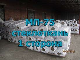 МП-75 обкладка стеклотканью (односторонняя) ГОСТ 21880-2011 120мм