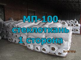 МП-100 Односторонняя обкладка из стеклоткани ГОСТ 21880-2011 90 мм