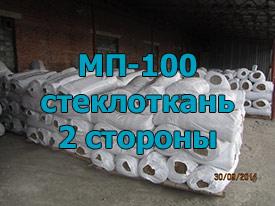 Маты прошивные минеральные мп-100 двусторонняя обкладка из стеклоткани гост 21880-2011 40 мм