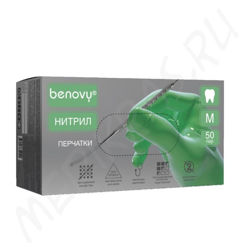 Перчатки BENOVY Dental Formula MultiColor смотровые нитриловые нестерильные текстурированные на пальцах неопудренные XS зеленые