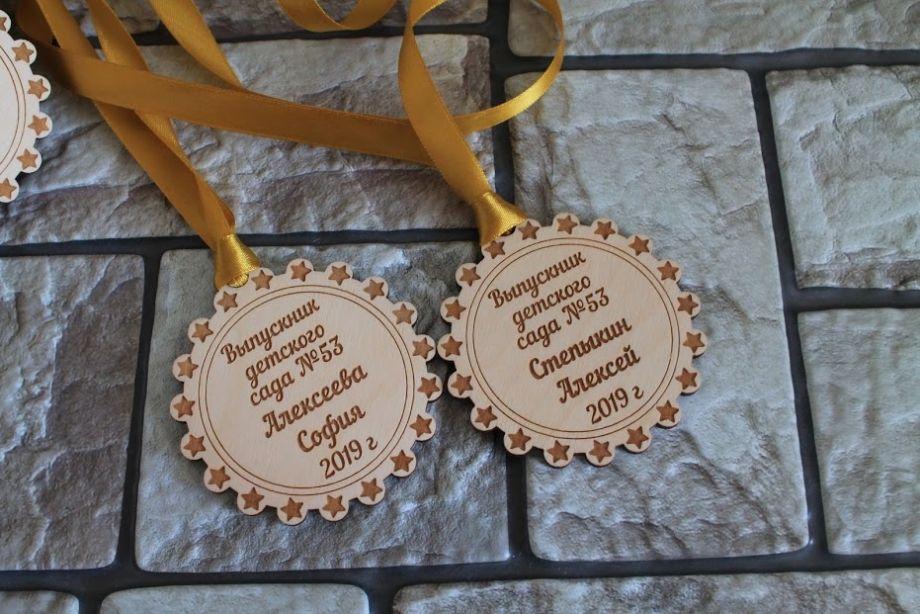 Деревянная медаль выпускнику сада