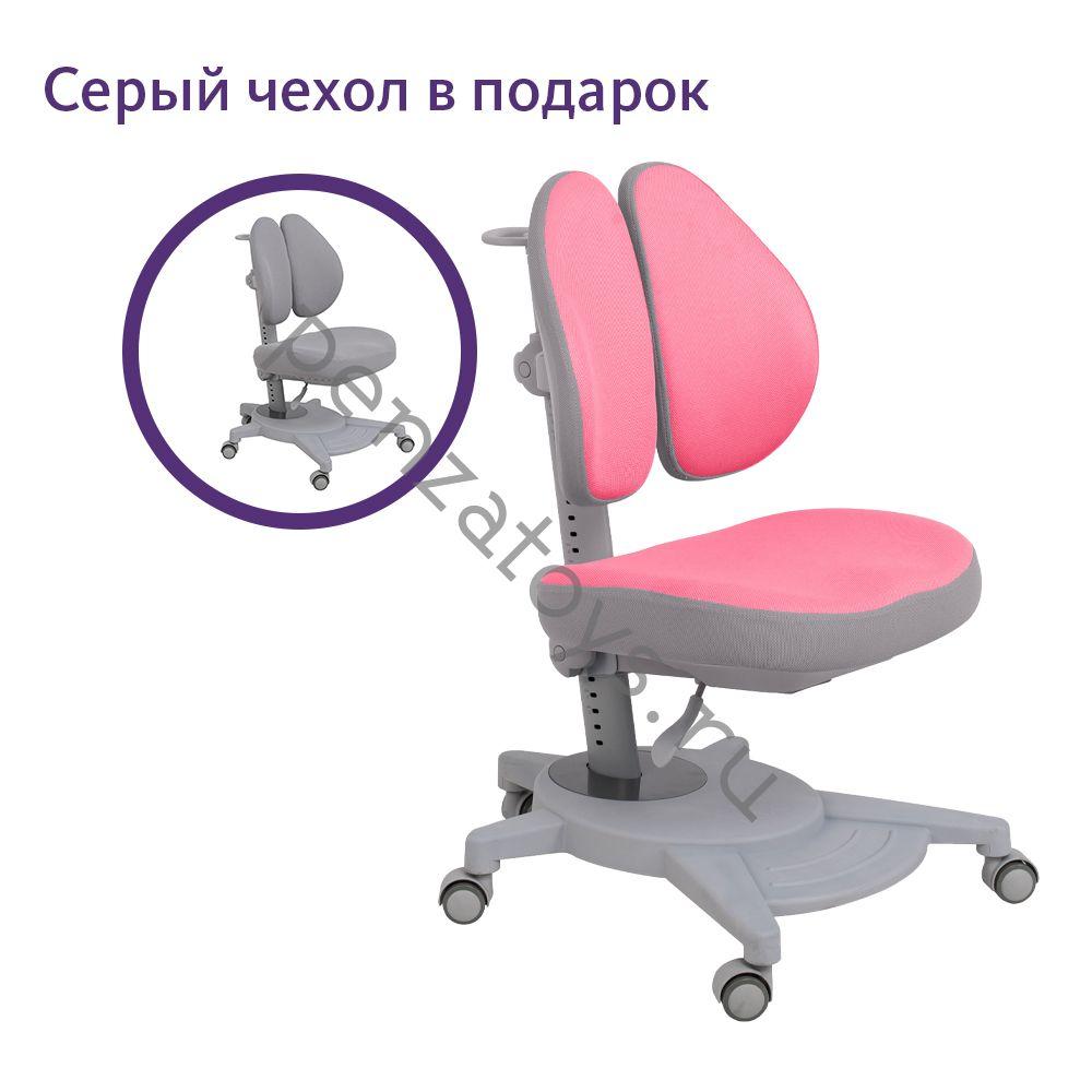 Детское растущее кресло Pittore Fundesk