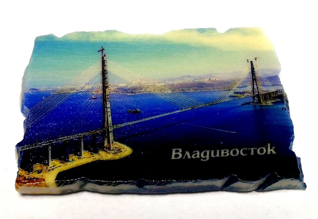 Магнит Владивосток