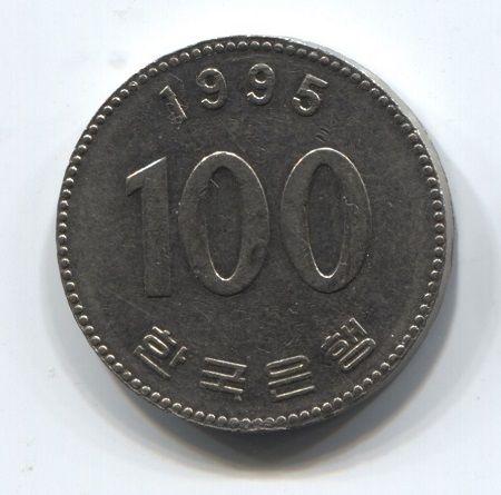 100 вон 1995 года Южная Корея