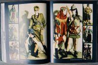 Хулиганы 80-х - Иллюстрированное издание (Миша Бастер)