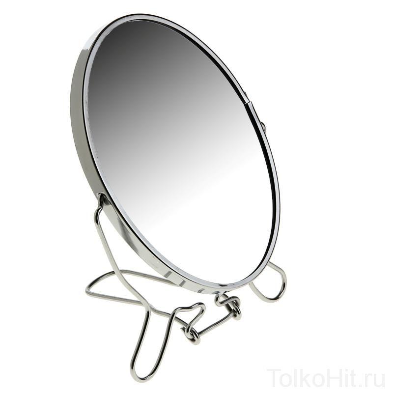 Зеркало настольное двухстороннее с увеличением (Диаметр 9 см)