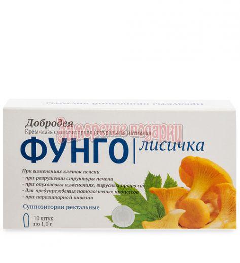"MED-03/15 ""Добродея"" Фунго Весёлка - Крем-мазь натуральная нативная"