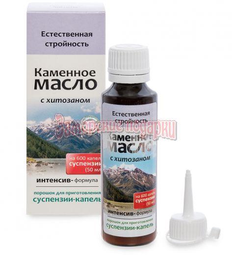 """MED-13/18 """"Каменное масло"""" с цинком и витамином Е. Уверенный мужчина, 3,0 г"""