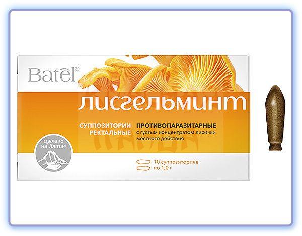 Лисгельминт суппозитории ректальные противопаразитарные Batel