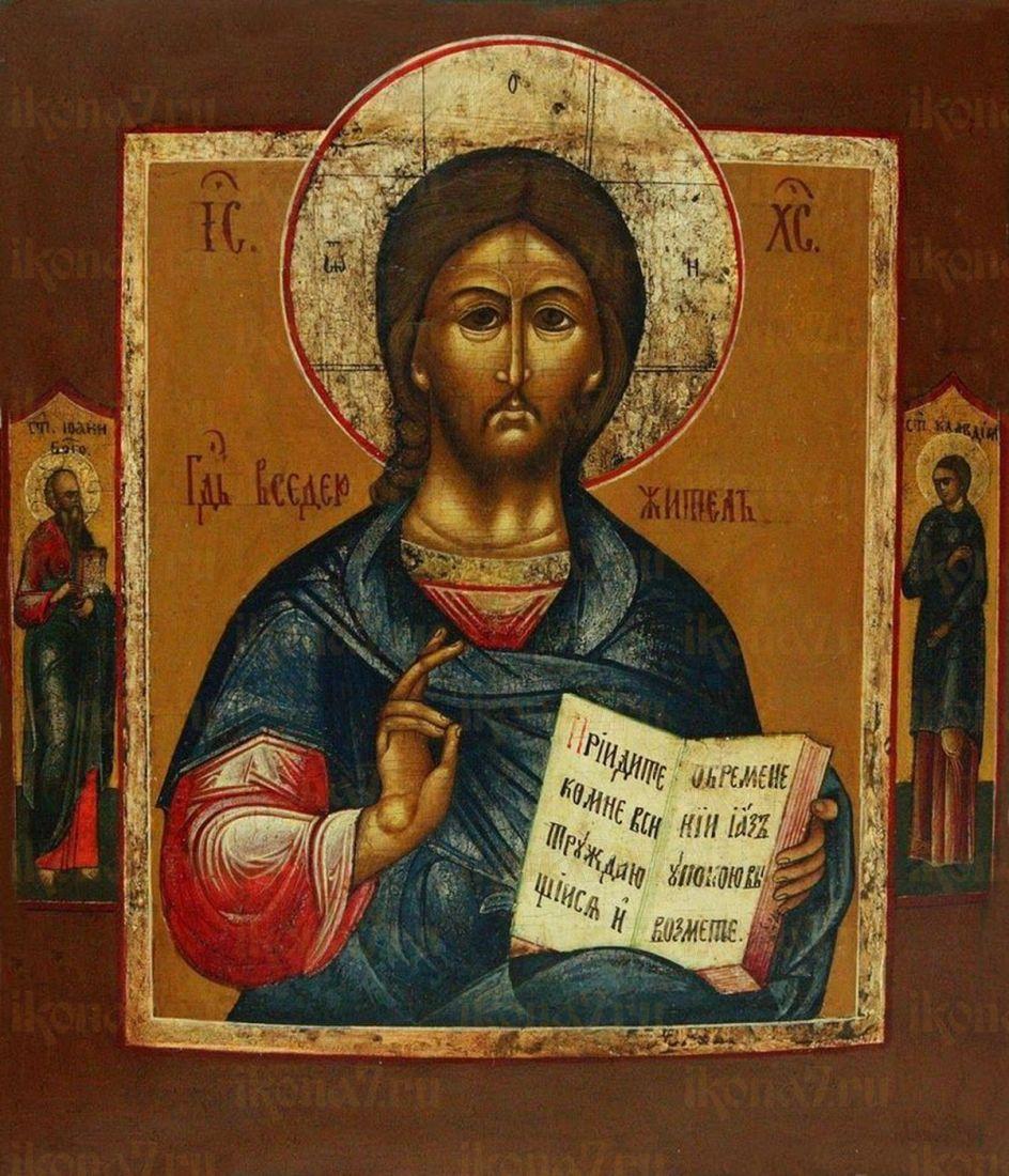 Икона Господь Вседержитель (19 век)