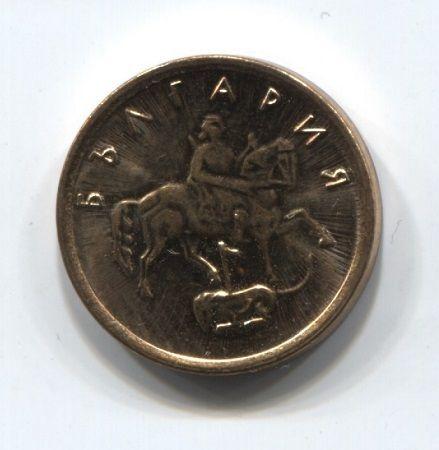 1 стотинка 2000 года Болгария UNC