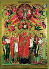 Икона София-Премудрость Божия (Новгородская)