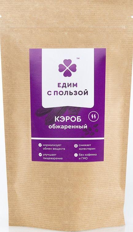 Кэроб обжаренный 225 гр