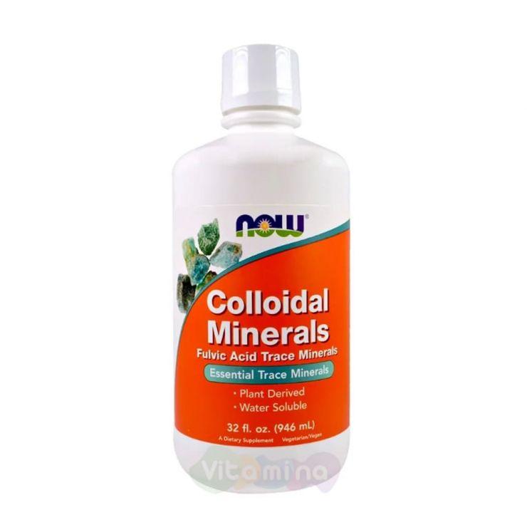 Now Foods Коллоидные минералы Colloidal Minerals, 946 мл.