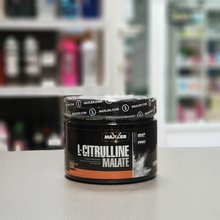 Maxler - L-Citrulline Malate (200 г)