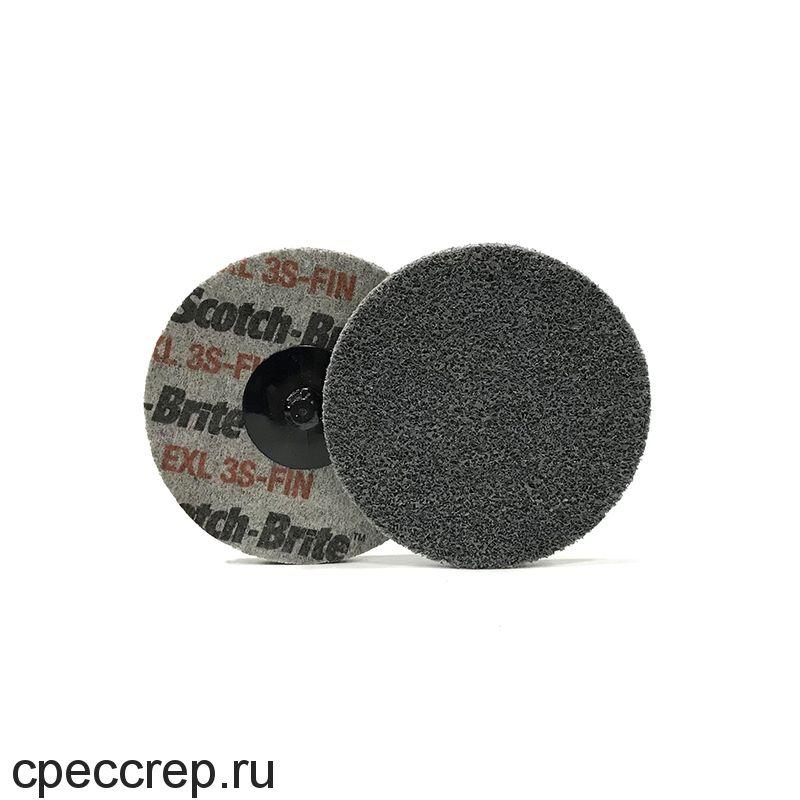 Быстросъёмный нетканый прессованный круг ROXPRO 50х13мм, 2S, Fine