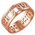 """Позолоченное кольцо """"Спаси и сохрани"""" (арт. 788098)"""