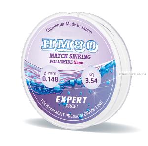Монофильная леска Expert Profi HM80 Match Sinking 150 м / цвет: прозрачная