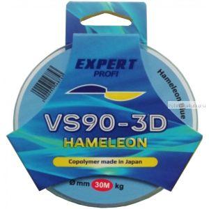 Монофильная леска Expert Profi VS90-3D Hameleon 30 м / цвет: прозрачно-голубая