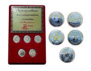 НАБОР 10 рублей 5шт - 75 лет Великой Победе - эксклюзивные коллекционные монеты, выборочная позолота!