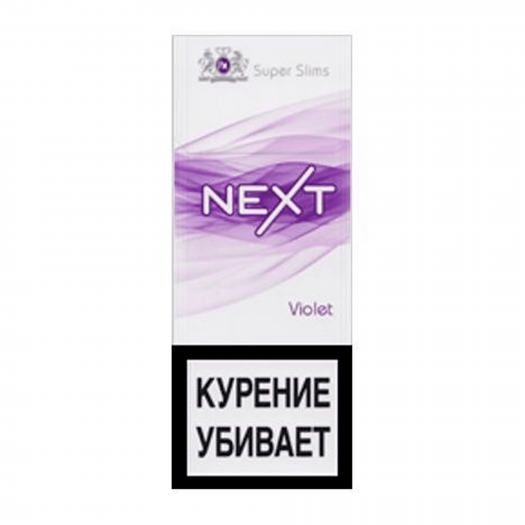 NEXT Violet