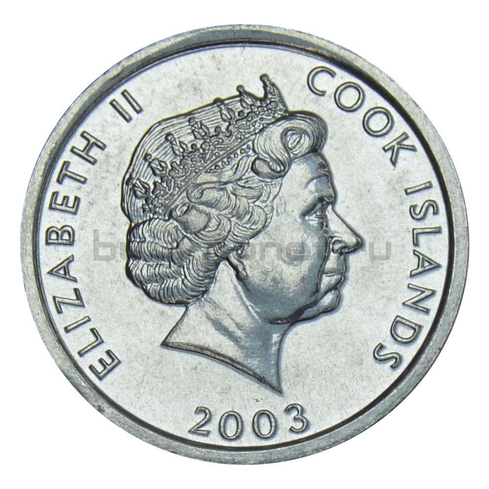 1 цент 2003 Острова Кука Обезьяна