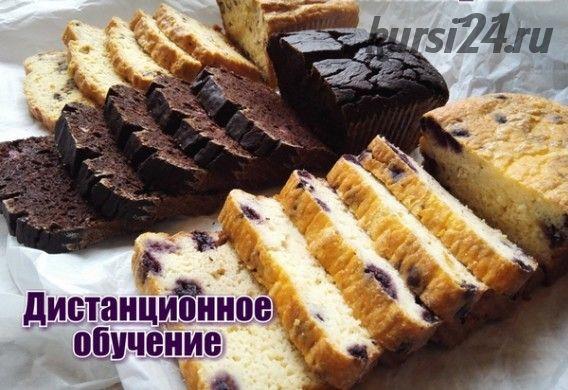 [Sweetest life by Lёlя] Безглютеновые кексы, 3 вида (Ольга Мотынга)
