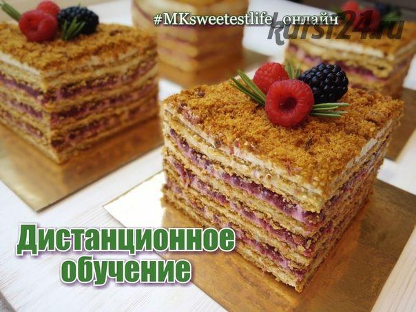 [Sweеtest life by Lёlя] Безглютеновый пп торт «Медовик с брусникой и розмарином»