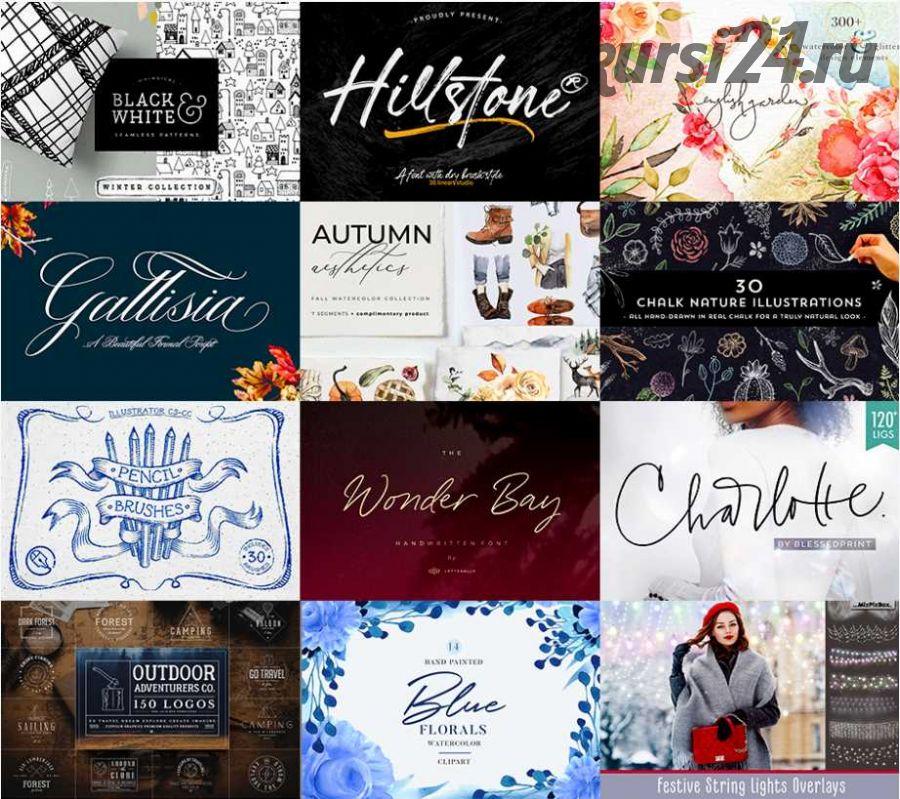 The Enchanting Winter Design Collection / Очаровательная Зимняя Коллекция [DesignCuts]