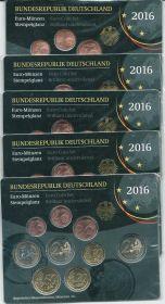 Официальный набор Германия 2016 (5 дворов)