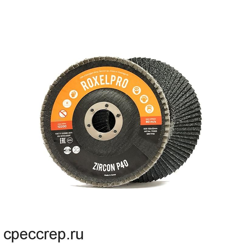 Лепестковый круг ROXTOP 125 х 22мм, цирконат, конический, Р40