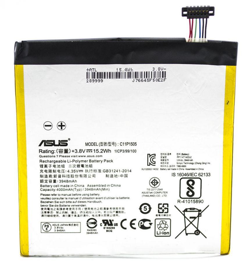 Аккумулятор Asus Z380C ZenPad 8.0/Z380KL ZenPad 8.0 (C11P1505) Оригинал