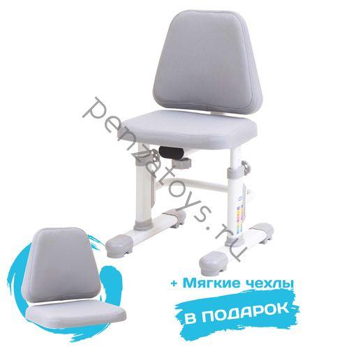 Стул растущий RIFFORMA-05 LUX с изменяемой глубиной сидения